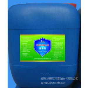 供应华美HM-35杀菌剂 乳制品加工设备专用消毒剂
