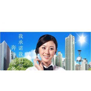 供应北京电脑维修公司哪家好?