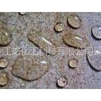 供应高档石材养护剂、砂岩防护剂、氟碳石材养护剂(厂家直销)