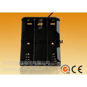 供应5号3节AA4.5V电池盒