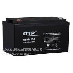 供应otp蓄电池12-100AH-美国大力神蓄电池12v100现货低价促销