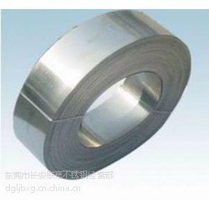 供应SUS304不锈钢精密1mm半硬带