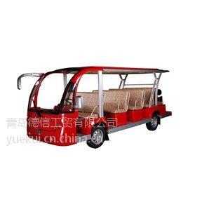 供应济南历城十四座电动旅游观光车