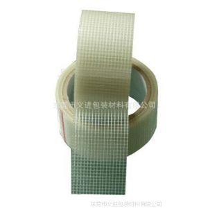 供应国产纤维胶带,高粘纤维胶(图) 纤维胶带