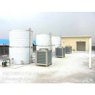 成都空气能热水器哪款好 康新达空气能热水器品质好价格低