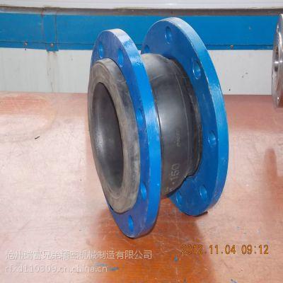 可曲挠性橡胶接头 橡胶接头 橡胶伸缩器