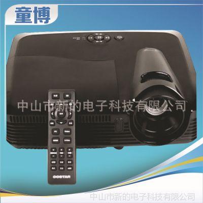 长期销售 正品中光学T755ST投影仪 教育短焦投影仪
