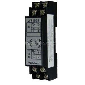 供应(单通道)WS1529 全隔离模拟信号/频率变换端子