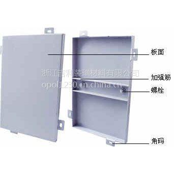 杭州粉末喷涂铝单板哪里有 价格是多少