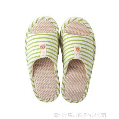 mfun恩方女式透气网眼家居鞋(条纹绿 )居家日用百货 MOZ0651#
