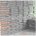 供应天津-山东-上海-沈阳聚氯乙烯树脂