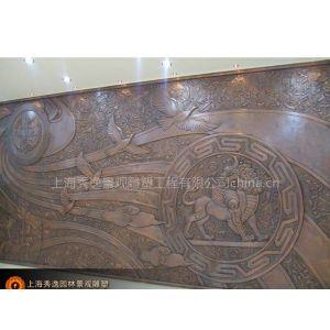 供应铜浮雕 铜雕塑 铸铜锻铜雕塑 铜雕塑制作加工--15900978131