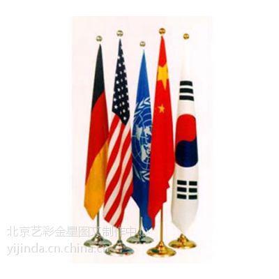 厂家彩旗制作,司旗,仿古旗,