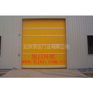 供应供应厂家销售透明快速卷帘门 工业自动卷帘门