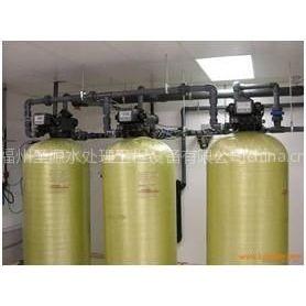 【圣源】福建软化水处理设备 软化水处理设备厂家  专业软化水处理设备