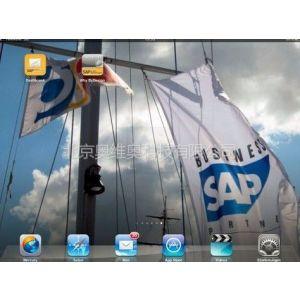 供应购买ERP软件需要注意哪些?SAP服务商北京奥维奥为您解析