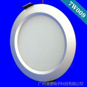 供应LED筒灯/LED筒灯品牌/LED筒灯价格/澄通光电/TD002-7W009/7W/3寸