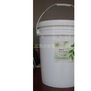 供应SX610S重油污积碳清洗剂