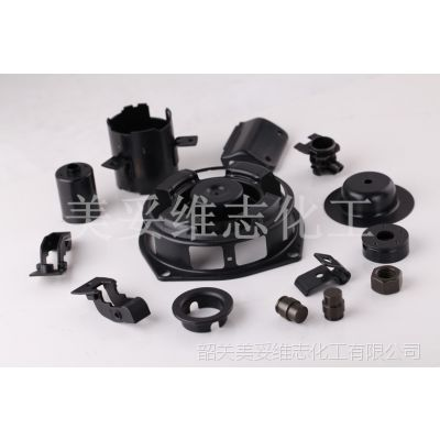 供应A01-136B金属表面电镀发黑剂
