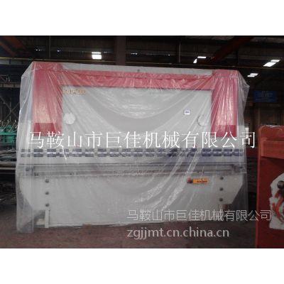 160吨折弯机 3.2米折弯机 160吨3.2米折弯机价格