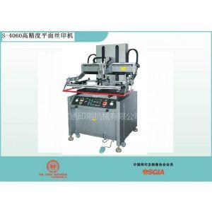 供应高精度平面丝印机