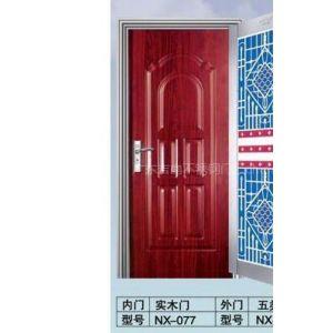 供应佛山市吉南不锈钢门厂--造型美观防腐性好防盗套门