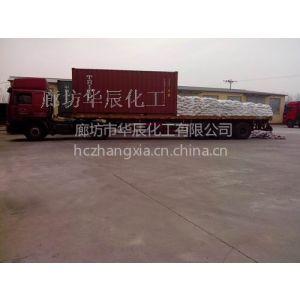 河北化工清洗剂-片碱氢氧化钠99%、96%工业级烧碱