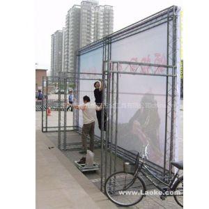 天津出租桁架,桁架搭建。展览宣传,户外活动,开业庆典等;