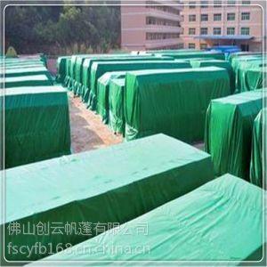 供应供应全国各地货场盖布用防水布、蓬布、pvc涂塑布、抗老化涂层布加工定做