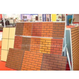 墙体饰面仿砖砂浆并转让配方技术15066071799