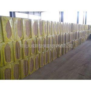供应屋面防水岩棉板保温材料价格