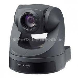 供应视频会议摄像机|视频会议摄像头SONY D70P