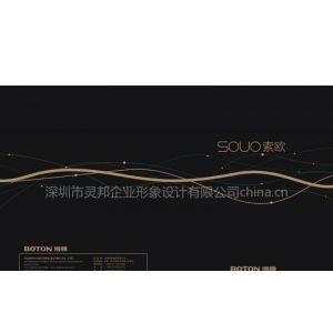 供应企业形象形象画册 公司产品彩页 品牌产品宣传设计 深圳福田