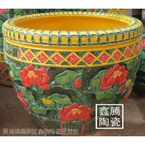 供应粉彩雕刻鱼缸,陶瓷大缸,厂家直销