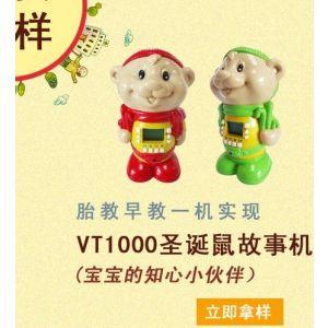 供应MP3早教故事机 4G充电下载早教机 儿童故事机 厂家直销