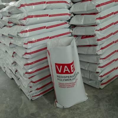 供应供应树脂胶粉,每吨砂浆只需添加8-10kg/抹面砂浆胶粉