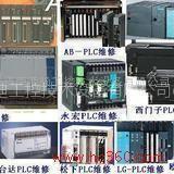 供应触摸屏,人机界面,PLC,电源模块维修