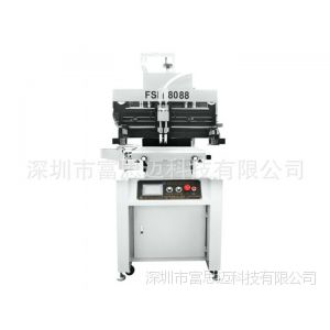 供应厂家推荐高精密可调速锡膏印刷机