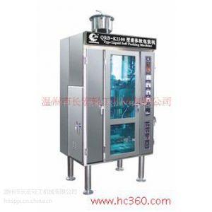供应长宏果汁专用液体包装机—品质可靠