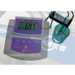 供应无锡台式酸碱度计,苏州台式酸碱度计,常州台式酸碱度计