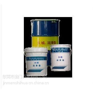 供应正品长城JZ EP聚脲润滑脂 冶金行业高温、高负荷黄油 欢迎采购咨询
