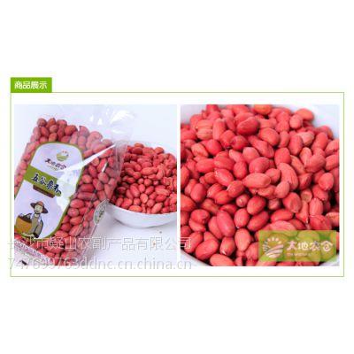 供应大地农仓 产地直销 五谷杂粮 花生 花生米 红花生米 红花生米批发 红花生米价格
