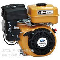 供应斯巴鲁罗宾汽油发动机配件 罗汽油发动机配件维修保养