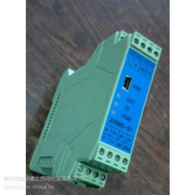 供应电加热器触摸屏温度控制器