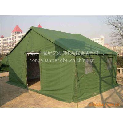 供应84A型施工帐篷