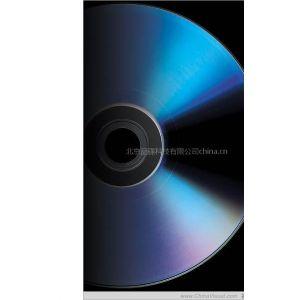 供应DVD光盘制作 VCD光盘制作