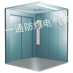 供应防爆电梯