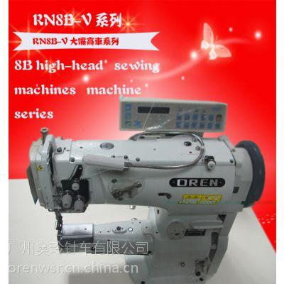 奥玲RN8B-V电脑大嘴高车 自动加油手袋针车 箱包缝纫机 工业缝纫机