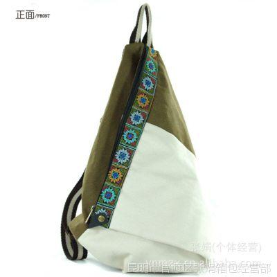 民族特色十字绣 系列帆布 手提 双肩 两用包 女包 水滴个性包