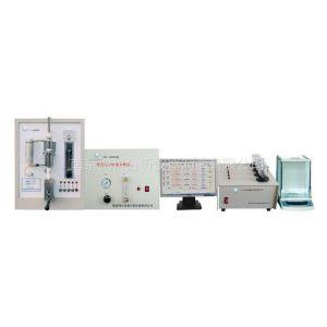 供应不锈钢分析仪器、不锈钢成分分析仪
